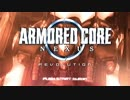【ゆっくり実況】ARMORED CORE NEXUS【part14】【RevoDisc編】
