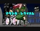 【UTAUカバー】ナウシカ・レクイエム/6% is MINE【パンクカバー】