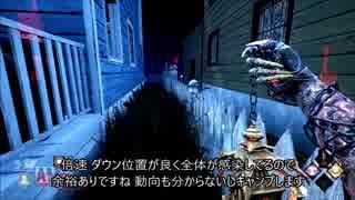 紫帯プレイグ@ランプキン・レーン【BBQ&チリ+イタチ】