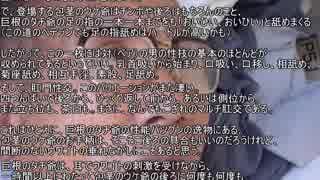 ゲイ性愛ビデオ紹介5「あぁ狂いそう」