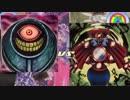 霊使い決闘譚EXpage.1【キューブオリパリンクスその1】