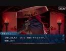 【実況】今更ながらFate/Grand Orderを初プレイする!ぐだぐだファイナル本能寺9