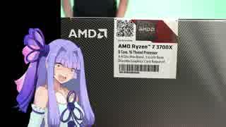"""ゆかりと葵の最新PCパーツ事情 2019年7月号 """"For the Glory of AMD!!"""""""