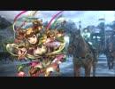 【三国志大戦】桃園プレイ 穆に元気をもらう動画83 【覇者 無編集】