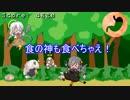 【VOICEROID実況】AKARI ROLLING #2