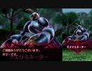 【メギド72】ハイドロボムでメインストーリーVHを攻略していく その13