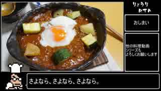 【料理RTA】キーマカレー&ミートソース_1時間26分34秒