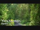 【ロイヤリティフリーBGM】神秘的なケルト風の曲「Fairy Fountain」