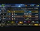 【シャドバ新弾】ついにローテドラゴン勝利数1位になってしまった男の衝撃のMP。【シャドウバース / Shadowverse】