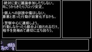 けものフレンズ2炎上に関する各事例一部の発信及び個人的見解part3.y ー悪性変異ー (y>x)(外伝)
