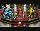歴史を変える王道RPG『ラジアントヒストリア パーフェクトクロノロジー』実況プレイpart83