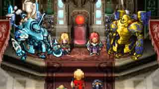 歴史を変える王道RPG『ラジアントヒストリ