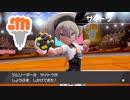 【Switch新作】第1回『ポケットモンスター ソード・シールド』NEWS #01 キョダイマックス篇