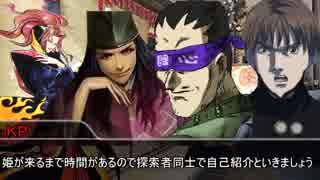 【クトゥルフ神話TRPG】竹取物語 カオスオブムーン part2【ゆっくりTRPG】