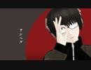 【MMD刀剣乱舞】 篭手切江で アンヘル