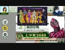 JOJOの最終回が近づいている!!!!