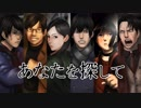 """【 Completed 】 Nanbu Zhuokthulhu myth TRPG """"Looking for you"""" final story"""