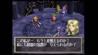 1997年12月18日 ゲーム グランディア BGM 「ミューレン」(岩垂徳行)