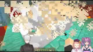 ネザーで寝ようとして自爆し、桜凛月さんの建築物を破壊する葛葉