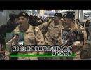 【アデン湾・海賊対処】第12次 派遣海賊対処行動支援隊・第2波 出国[桜R1/7/9]