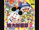 ニコPARA☆OBラジオ 第538回(簡易動画付き)