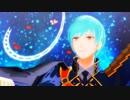 【MMD刀剣乱舞】回る粟田口で「galaxias!」【一・乱・包・前・平】