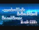 【速報】Syamu_gameの歌ってみた動画が流出!?