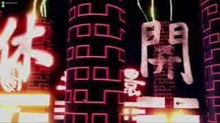 【必中追う側】キキキのFGOAC珍道中 21【追われる側】
