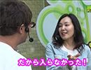 ヒロシ・ヤングアワー #377【無料サンプル】