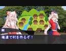 【シノビガミ】時のくさび その弐(終)【リプレイ】