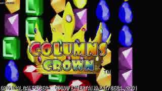 【TAS】コラムスクラウン フラッシュコラムス1~50【GBA】
