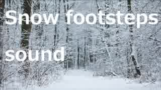 雪の上を歩く音《30分》(作業用BGM・睡眠用BGM・ASMR)