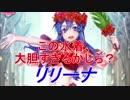 【FEヒーローズ】封印の剣 - 浜辺に咲く華 リリーナ特集