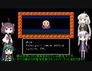 【ゆかりとあかり】ビックリマンワールド 激闘聖戦士 Part11【きりたんぽっぽ】