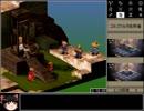 PS版FFタクティクスRTA_5時間36分7秒_Part5/10