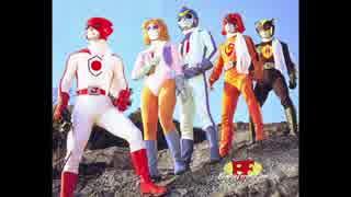 1979年02月03日 特撮 バトルフィーバーJ 主題歌 「バトルフィーバーJ」(MoJo、コロムビアゆりかご会、フィーリング・フリー)