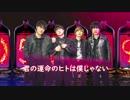 Pretender / Official髭男dism (ニコカラ) 【Off Vocal】
