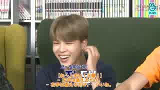 【BTS_VLIVE】BTS in マンガ喫茶1【Run BTS!】【日本語字幕】