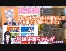 月ノ美兎、にじさんじ新音楽プロジェクトについて語る「新曲出してライブするよ〜!やっちゃ〜!」