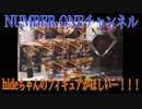 hideちゃんのフィギュアがほしくてほしくて UFOキャッチャーに挑戦!
