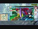 【RTA】世界樹の迷宮X Heroic 裏ボス撃破 4時間35分14秒 Part 7/17【VOICEROID実況】