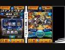 【モンスト】ファンデッキで遊ぼう #002「瞬閧バズーカ」【ゆっくり実況】