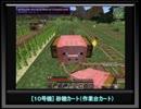【Minecraft 】 メイドさんのためのSteve'sCarts 第5話 【1.10.2】
