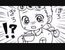 【ゆるゆるパッショーネ学園】 Parte1 『アバ茶の歓迎』