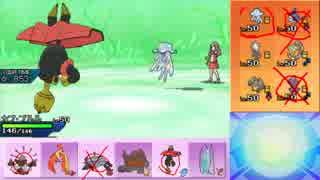 【ポケモンUSM】ウルトラまったりシングルレート 100【カプ・ブルル】