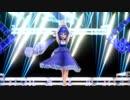 【MMD】DEEP BLUE SONG【音街ウナ】1080p対応