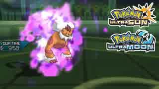 【ポケモンUSM】最強トレーナーへの道Act540【霊獣ランドロス】