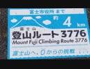 たばこ片手に東海道9