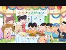 少年アシベ GO!GO!ゴマちゃん 第3シリーズ 第71話~...