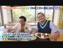 カミナリの「たくみにまなぶ」〜そういえば茨城ばっかだな〜『日立市(海水浴)』(令和1年7月12日放送) 略して『カミいば』